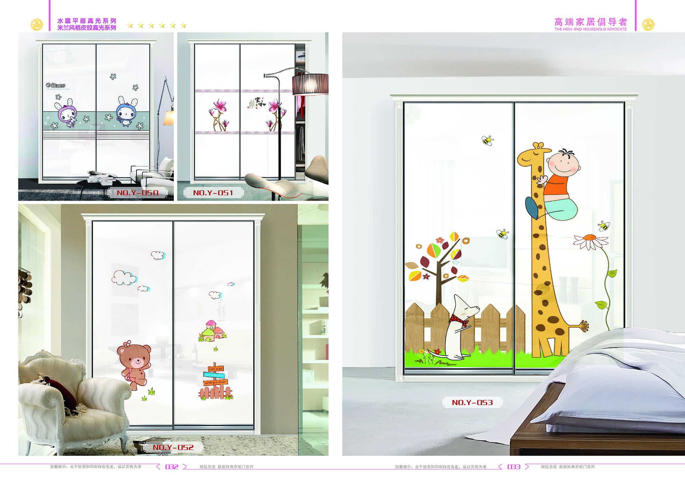 上海建筑装潢材料_上海017_济南红森林装饰材料有限公司