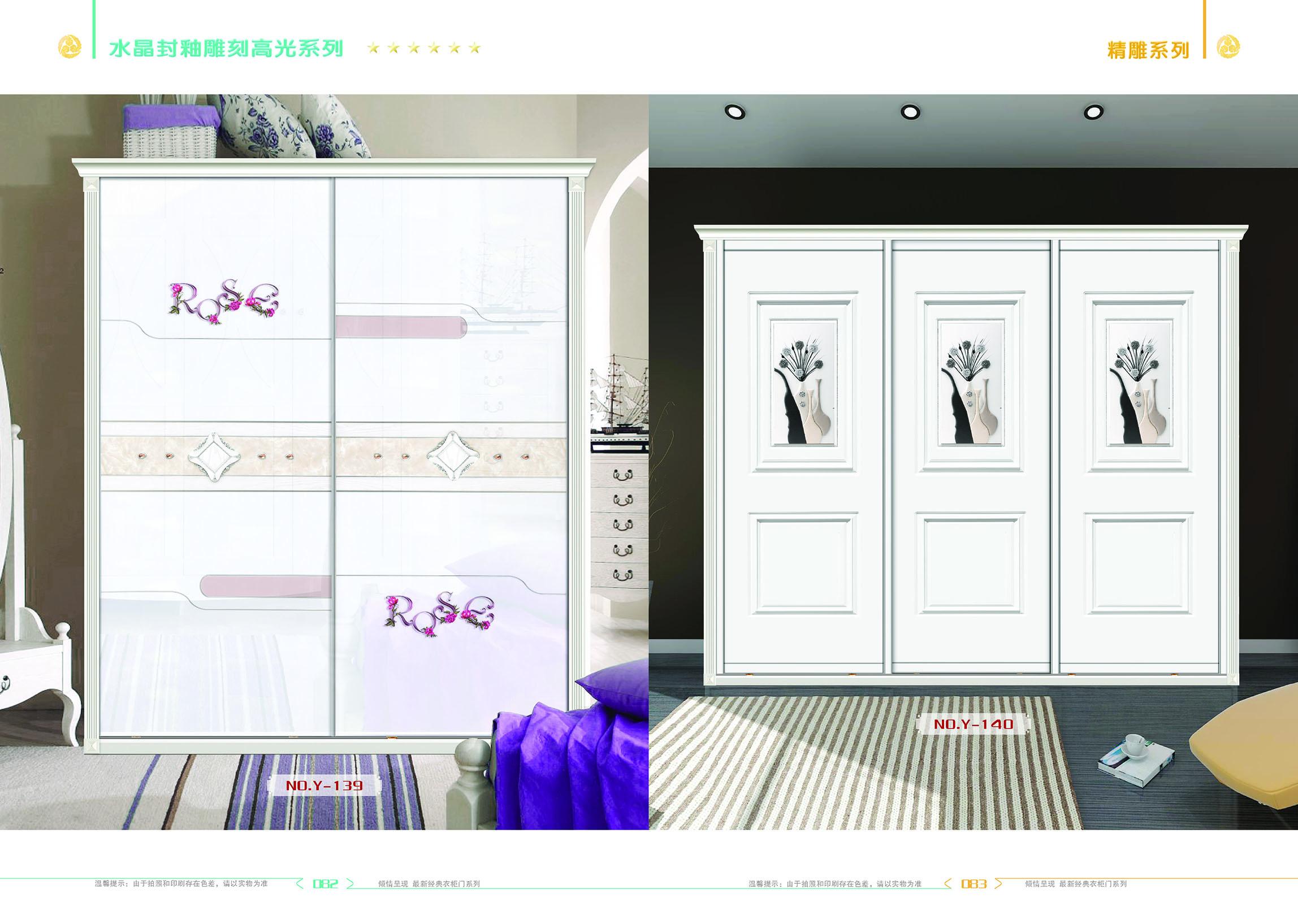 上海建筑装潢材料_上海042_济南红森林装饰材料有限公司